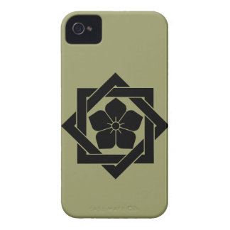 Ryoma (B) iPhone 4 Cover