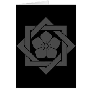 Ryoma (DG) Card