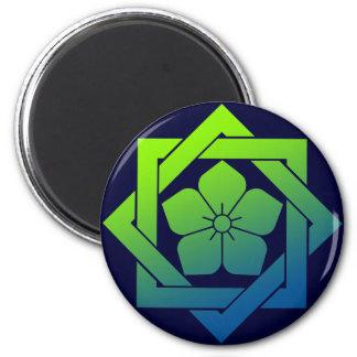 Ryoma (GB) Magnet
