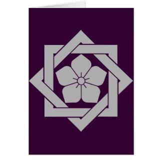 Ryoma (LG) Card