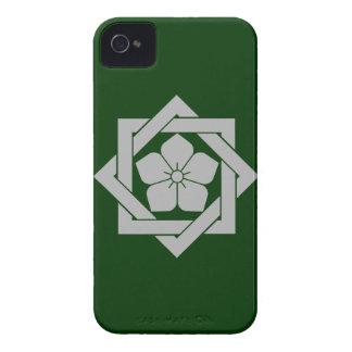 Ryoma (LG) iPhone 4 Case