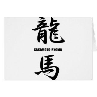 RYOMA SAKAMOTO CARD