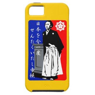 Ryoma Sakamoto iPhone 5 Case