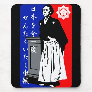 Ryoma Sakamoto Mouse Pad