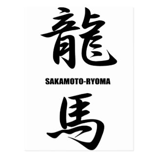 RYOMA SAKAMOTO POSTCARD