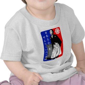 Ryoma Sakamoto Shirts
