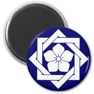 Ryoma (W) Magnet