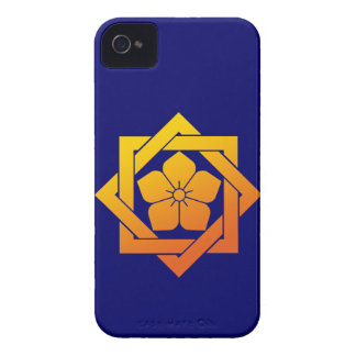 Ryoma (YO) iPhone 4 Case