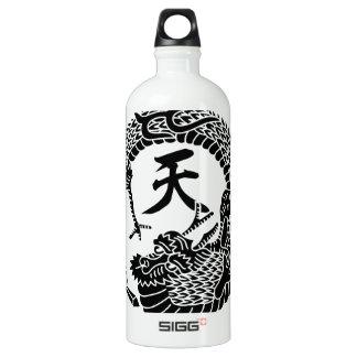 Ryu-mon Aluminum Water Bottle