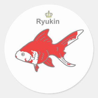 Ryukin g5