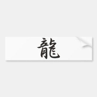 Ryuu Dragoon Bumper Sticker