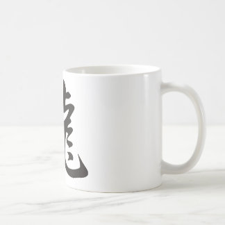 Ryuu Dragoon Coffee Mug