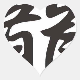 Ryuu Dragoon Heart Sticker