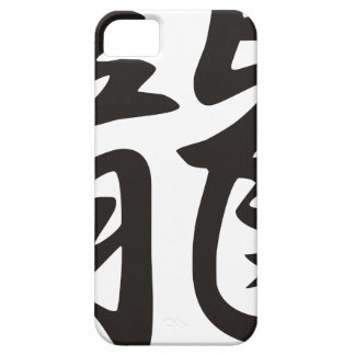 Ryuu Dragoon iPhone SE/5/5s Case