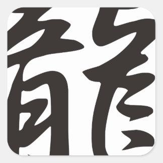 Ryuu Dragoon Square Sticker