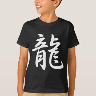 Ryuu Dragoon T-Shirt