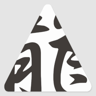 Ryuu Dragoon Triangle Sticker
