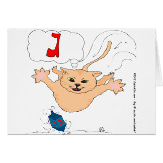s10 Cat pouncing on Hanukkah Dradle (gimel) Card