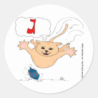 s10 Cat pouncing on Hanukkah Dradle (gimel) Classic Round Sticker