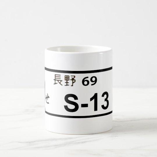 S13 Japanese License Plate Mug