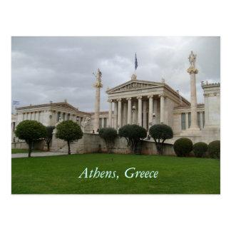 S7300314, Atenas, Grecia Postal