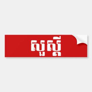 S dei hola de Sua en Khmer escritura camboyana Etiqueta De Parachoque