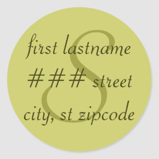 """S"" monogram return address label - personalize"