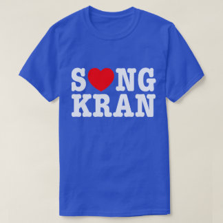 S❤NGKRAN ~ Heart (Love) Songkran T-Shirt