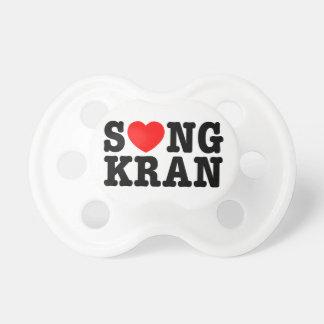 S❤NGKRAN ~ Heart Songkran Pacifier