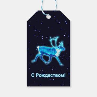 S Rozhdestvom - Blue Caribou (Reindeer) Gift Tags