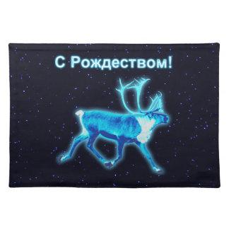 S Rozhdestvom - Blue Caribou (Reindeer) Placemat