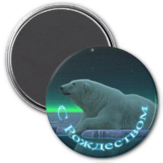 S Rozhdestvom - Ice Edge Polar Bear Magnet