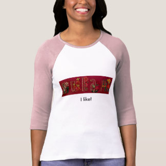 S U L A M I like! T Shirt