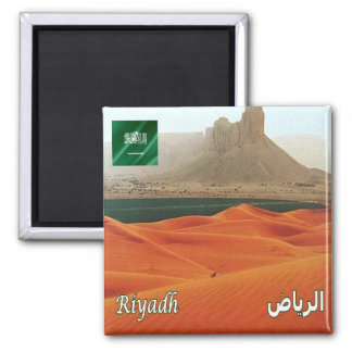 SA - La Arabia Saudita - desierto del saudí Imán Cuadrado