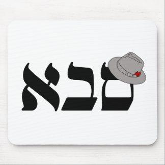 Saba Mouse Mats