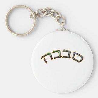Sababa Keychain