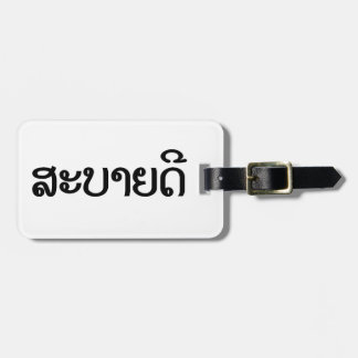 Sabaidee ♦ Hello in Lao / Laos / Laotian Script ♦ Bag Tag