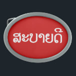 "Sabaidee ♦ Hello in Lao / Laos / Laotian Script ♦ Belt Buckle<br><div class=""desc"">Sabai Dee ~ Hello in Lao / Laos / Laotian Language Script.</div>"