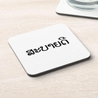Sabaidee ♦ Hello in Lao / Laos / Laotian Script ♦ Coaster