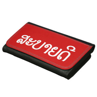 Sabaidee ♦ Hello in Lao / Laos / Laotian Script ♦ Leather Wallet
