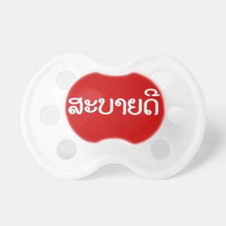 Sabaidee ♦ Hello in Lao / Laos / Laotian Script ♦ Pacifiers