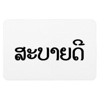 Sabaidee ♦ Hello in Lao / Laos / Laotian Script ♦ Rectangular Photo Magnet