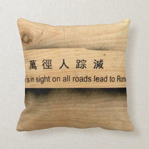 Sabiduría de madera almohada