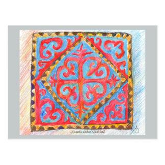 Sabiduría nómada. Arte tradicional de Asia Central Postales