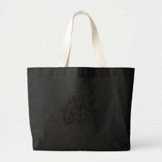 Sabily logo + website url bag