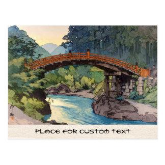 Sacred Bridge in Nikko Hiroshi Yoshida hanga art Postcard