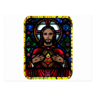 SACRED HEART OF JESUS 02 CUSTOMIZABLE PRODUCTS POSTCARD