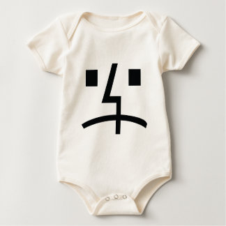 Sad-Face-(White) Baby Bodysuit