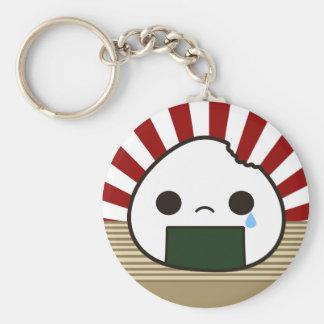 Sad Onigiri Keychain