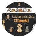 Safari Birthday Party Coordinated Stickers sticker